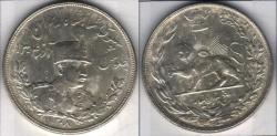 World Coins - ITEM #3654 PAHLAVI (IRAN DYNASTY) REZA SHAH (SH 1304-1320) LARGE SILVER 5000 DINARS TEHRAN MINT, 1308 (1929), PORTRAIT TYPE, GOOD EXTRA FINE
