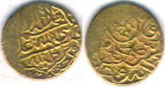 Ancient Coins - Item #32329, Safavids (Iranian Dynasty) Shah abbas I AH 995-1038/AD1588-1629, GOLD 1/2 Mithqal (1/2 Ashrafi) Isfahan اصفهان mint, Date off Flan, Album 2628 (Rare) VERY FINE