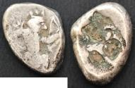 Ancient Coins - ITEM #1141, ANCIENT PERSIAN EMPIRE ACHAEMENID KINGS, (Asia Minor), SILVER SIGLOS ARTAXERXES II - III ca.375-340 BC, with dagger, Quiver and bow type. Carradice Type IV, Sear 4623