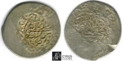 Ancient Coins - ITEM #32430 SAFAVID DYNASTY: MUHAMMAD KHUDABANDAH (AH 985-995) SILVER 2-SHAHI / or muhammadi, QAZVIN MINT, AH992 (AD1585), ALBUM 2624 WITH COUNTERMARK ON type A OF THE SAME RULER