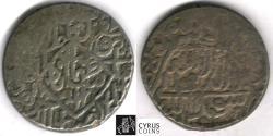 World Coins - Item #32353 Safavid (Persian Dynasty) Tahmasp I (AH 930-984) silver Shahi, Astarabad mint, Date off flan, Farahbakhsh 30/1, Album #2606 Zeno 48822, reigned 54 long years!!