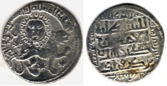 Ancient Coins - Item #31125, SELJUQ OF RUM, KAYKHUSRU II (GIYATH AL DIN) 634-644 AH / 1236-1245 AD, AR DIRHAM, STRUCK AT SIVAS, IN 638 AH, SUN AND LION TYPE, ALBUM 1218