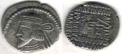 Ancient Coins - Item #19604, KINGS OF PARTHIA. VARDANES I. CIRCA 40-47 AD. AR DRACHM. ECBATANA MINT, Sellwood 64.31, Shore 353, Assar 414