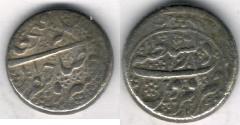 Ancient Coins - ITEM #35388 QAJAR (IRANIAN DYNASTY), FATH'ALI SHAH (AH 1212-1250), AR SILVER QIRAN, QAZVIN MINT, 1245 (AD1829) AH, ALBUM #2894/ KM#710 (TYPE E), SCARCE MINT