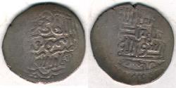 World Coins - ITEM #2944 TIMURID: TIMUR (TIMERLANE) AH 771-807, AR tanka, NO mint/date type, ALBUM #2386,  Affordable piece of history