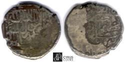 World Coins - Item #32345, Safavids: Shah Tahmasp I (AH 930-984) Silver shahi (first western standard) Tabriz mint, AH 932 (AH 1526), Album 2593, scarce type with date/mint is rare!!