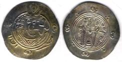 Ancient Coins - Item #5143, IRANIAN silver coin, Abbasid Governors of Tabaristen, Hani ibn Hani,  1/2 dirham, (PYE 137/172AH/AD788) Album #69, Malek 110.1