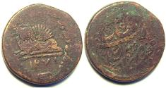 Ancient Coins - Item #4521, Persian civic copper coin, Qajar falus (fulus), 1271AH, Lion seated, scarce