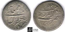 Ancient Coins - TEM 35394 QAJAR DYNASTY Persian Kings: FATH'ALI SHAH (AH 1212-1250), AR SILVER QIRAN, RASHT MINT, 1241 AH, ALBUM #2894/ KM#710 (TYPE E), VERY FINE