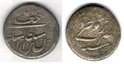 Ancient Coins -      Item #35320 Qajar (Iranian Dynasty), Fath'Ali Shah (AH 1212-1250), SCARCE silver Riyal, Burujird بروجرد Mint, 1232 AH, Album #2886, KM#697