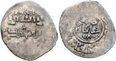 World Coins - ITEM #2910 TIMURID: TIMUR (TIMERLANE) AH 771-807, AR 2-dinars, Shabankareh (شبان کاره), ALBUM #2367.1, scarce type and very rare mint! CRUDE STRIKE but dated AH 789