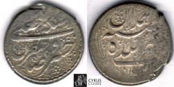 Ancient Coins - ITEM 35444 QAJAR DYNASTY, PERSIAN KINGS: FATH'ALI SHAH (AH 1212-1250), AR SILVER QIRAN, Hamadan MINT, 1243 AH (AD 1827), ALBUM #2894/ KM#710 (TYPE E), SCARCE mint