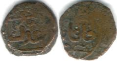 Ancient Coins - ITEM #3049 Chingizid (Medieval Iran), Chingiz Khan (AH 603-624), AE Jital, (Ghazna) mint, Album #B-1973 (Very Rare), Tye 332, XF, Hard to find Type (do not miss it!!)