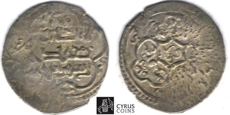 World Coins - Item #31161 Jalayrids Shaykh Uways I, (AD 1336-1374) AH 757-776 AR dinar, Qazvin mint Dated 767AH, Album #2300.3 (type TC1), RARE MINT for this ruler/ VF-XF