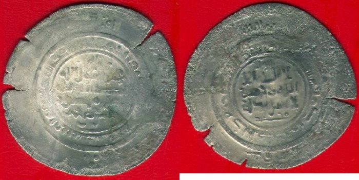 World Coins - ITEM #1516 Samanid (Medieval Iran), Nuh II ibn Mansur I (AH 365-387), SCARCE Multiple dirham, Kurat Badakhshan mint, MITCHINER type KB #20, Album 1439 SHARP XF