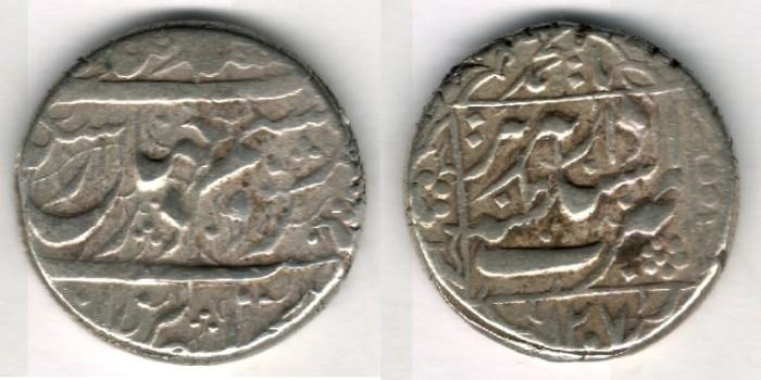 """World Coins -      Item #35314 Agha Muhammad Khan Qajar (AH 1193-1211) Silver Riyal, Tabriz (dated AH1207/AD1793) Album 2839 type """"C"""" RARE"""