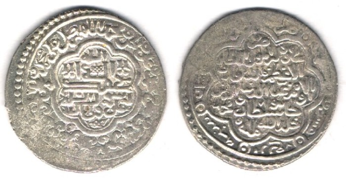 World Coins -   	Item #3175 Ilkhanid (Persian Mongols) Uljaytu (AH 703-716) AR silver 2-dirhams with Shi'a reverse, Kashan mint, AH714, Album #2188, Diler #UI-370