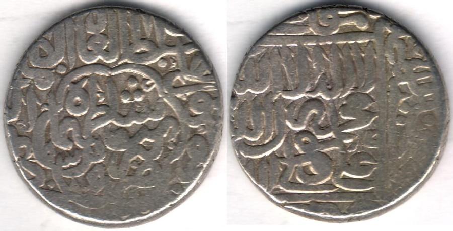 World Coins -          Item #32225 IRAN Safavid (Persian Dynasty) Shah Tahmasp I (AH 930-984) silver Shahi, Tabriz mint, AH 935 Album #2596