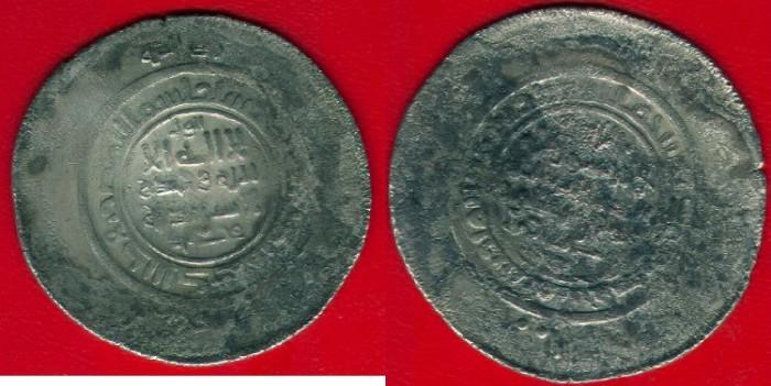 World Coins - ITEM #1513 Samanid (Medieval Iran), Nuh II ibn Mansur I (AH 365-387), SCARCE Multiple dirham, Kurat Badakhshan mint, MITCHINER type KB #20, Album 1439,