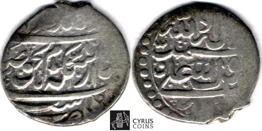 World Coins - ITEM #34156, PERSIAN SILVER COIN, KARIM KHAN ZAND, ABBASI, RASHT mint (NO DATE) TYPE A, KM #511, ALBUM 2798, SCARCE TYPE/RARE mint