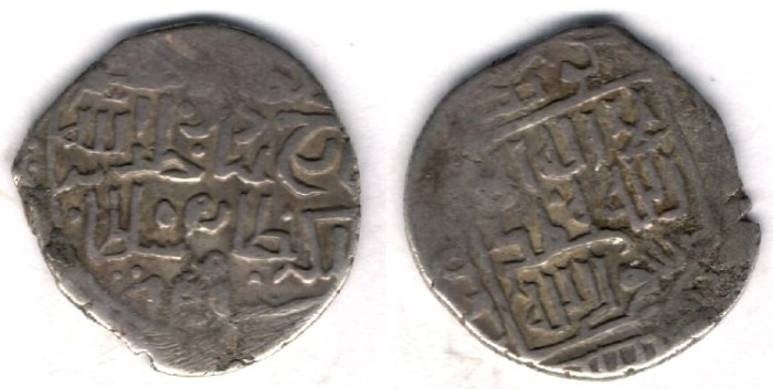 World Coins -     Item #3174 Timurid (Iran) Shahrukh (AH 807-850) AR tanka, Tarum mint near Zanjan, Dated 829AH, Album #2405, VERY RARE MINT!!