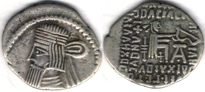 Ancient Coins -     Item #19554, Parthian Kings: Arsaces XXVI: (Sellwood: Artabanus II) (Assar: Artabanus IV) A.D. 10-38, AR drachm, Sellwood #63.6, Ecbatana mint