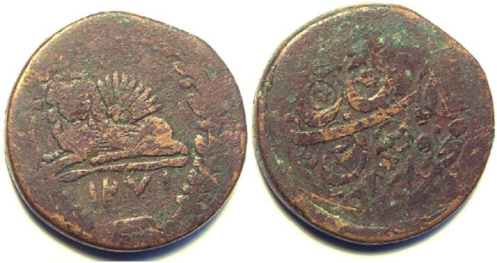 World Coins - Item #4521, Persian civic copper coin, Qajar falus (fulus), 1271AH, Lion seated, scarce