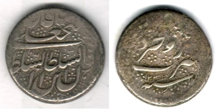 World Coins -      Item #35320 Qajar (Iranian Dynasty), Fath'Ali Shah (AH 1212-1250), SCARCE silver Riyal, Burujird بروجرد Mint, 1232 AH, Album #2886, KM#697