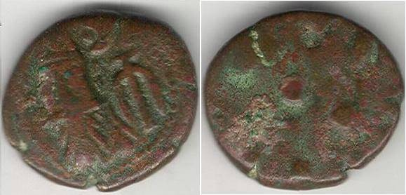 Ancient Coins - Item #5313, Ancient Persia, Elymais Dysnasty, Orodes I (Circa 130-147 AD), AE drachm, (De Morgan type 46)