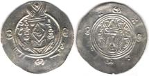 Ancient Coins - Item #5138, IRANIAN silver coin, Abbasid Governors of Tabaristen, Sulayman ibn Musa,  1/2 dirham, (PYE 137/172AH/AD788) Album #65 (SCARCE), Malek 106