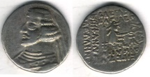Ancient Coins - Item #19596, KINGS OF PARTHIA ORODES II 55-38 BC. DRACHM (AR; 20 MM; 3.90 G; 11H) ECBATANA MINT, Sellwood 45.9, Shore 222, Affordable piece of history