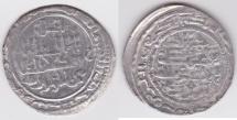 Ancient Coins - ITEM #3191 ILKHANID (PERSIAN MONGOLS) Hulagu (AH 654-663) AR SILVER DIRHAM, al-Jazira MINT, dated AH (6)69 (posthumous) , ALBUM 2122.2, DILER H-27