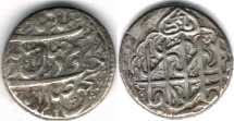 Ancient Coins - ITEM #34108, IRANIAN SILVER COIN, KARIM KHAN ZAND, 2-ABBASI, MAZANDARAN MINT (NO DATE) TYPE C, KM #523, ALBUM 2796. SCARCE/RARE MINT. Do not miss on this one!!