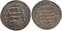 Ancient Coins - Item #13170 Umayyad (Medieval Islam), temp. al-Walid I (AH 86-96), silver Dirham, 94 AH (AD 713), Wasit mint Album 128, EXCEPTIONALLY PLEASING PIECE OF HISTORY