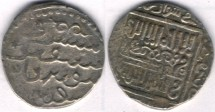 Ancient Coins -  Item #3165 Ilkhanid (Persian Mongols) Abaqa (AH 665-680) Uighur/Arabic legends, AR silver dirham, Khabushan mint, dated month of Shawal year ?, Album #A2130, ERROR IN DIE mint