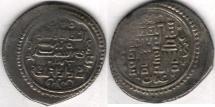Ancient Coins - Item #3183 Ilkhanid (Persian Mongols) Abu Sa'id (AH 716-736) AR silver 6-dirham, Sabzevar mint, YEAR 33 khani (AH 735) , Album 2217 (type H) Diler Ab #542 bilingual: Uighur Arabic