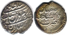 Ancient Coins - ITEM #34132, IRANIAN SILVER COIN, KARIM KHAN ZAND, ABBASI, ISFAHAN (DATED 1178AH) TYPE C, KM #522, ALBUM 2800, IMPRESSIVE STRIKE!!