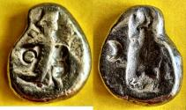 Ancient Coins - ITEM #1159, ANCIENT PERSIAN EMPIRE ACHAEMENID KINGS, (SARDIS) AR silver SIGLOS, TEMP. ARTAXERXES II-ARTAXERXES III (CA. BC 375-340) DAGGER, QUIVER AND BOW 4 C/Ms on OBV & REV