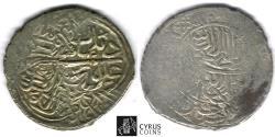 Ancient Coins - ITEM #32456 SAFAVID DYNASTY: MUHAMMAD KHUDABANDAH (AH 985-995) SILVER 2-SHAHI (muhammadi), DAYLAMAN MINT, NO DATE, ALBUM #2624 WITH COUNTERMARK ON TYPE A 2620 (Lahijan), VERY RARE