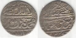 Ancient Coins - Item #32145 Safavid (Iranian Dynasty) Tahmasp II (AH 1135-1145) Silver scarce abbasi, minted in Qazvin, Album 2689, KM #303