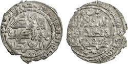 Ancient Coins - ITEM #31132 ILKHANID (PERSIAN MONGOLS) Hulagu (AH 654-663) AR SILVER DIRHAM, al-Mawsil MINT, dated AH 673 struck posthumously , ALBUM 2122.2, DILER H-27