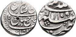 Ancient Coins - ITEM #33148 NADIR SHAH AFSHAR in India, AR rupee (rupi), BHAKHAR MINT, AH 1159 (AD1746/7), SCARCE, FULL STRIKE! (from the collection of Manzoor Mirza), Album #2744-2