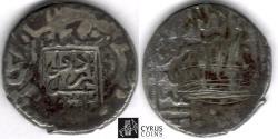 World Coins - Item #32347, Safavids: temp. Shah Tahmasp I (AH 930-984) Silver 1/2 shahi (1/2 tanka Mazandaran standard) URDU mint AH 932 (AH 1526), Album 2608??, VERY RARE (see note)