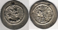 Ancient Coins - ITEM #20112 SASANIAN (ANCIENT IRAN), PEROZ (FIRUZ) I (AD 457-484), AR DRACHM, AT Azerbaijan? (UNLOCATED) MINT, NOT DATED, SIMILAR TO SELLWOOD 48, GÖBL III/1 (G-169), EXTRA FINE