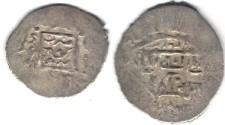 Ancient Coins -     Item #3180 Muzaffarid (Iran) Shah Mansur (AH 790-795) AR 2-dinars, Kuhkiluyeh/Kuhgiluyeh mint, No Date, Album #2289.1 SCARCE type very rare mint.