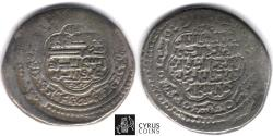 Ancient Coins - Item #31136 Ilkhanid (Persian Mongols) Uljaytu (AH 703-716) AR silver 6-dirhams with Shi'a obverse, mint missing, dated AH713, Album #2187, Diler #UI-370, Price to sell, good VF