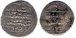 Ancient Coins - ITEM #31120 TIMURID (IRAN) SHAHRUKH (AH 807-850) AR TANKA, ABARQUH (ABARKOOH) MINT, DATED 829AH (AD1427), ALBUM #2405, RARE MINT!!