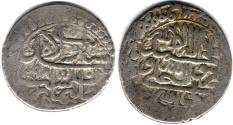 Ancient Coins - ITEM #32278 SAFAVID (IRANIAN DYNASTY) SULAYMAN I (AH 1077-1105) SILVER ABBASI, RASHT MINT AH1098, ALBUM 2666 TYPE C, KM 226