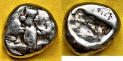 Ancient Coins - ITEM #1165, ANCIENT PERSIAN EMPIRE ACHAEMENID KINGS, (SARDIS) AR silver SIGLOS, TEMP. ARTAXERXES II-ARTAXERXES III (CA. BC 375-340) DAGGER, QUIVER AND BOW C/M of lion's paw on OBV.
