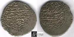 World Coins - tem #32355 Safavid (Iranian Dynasty) Tahmasp I (AH 930-984) silver Shahi, Kirman mint, AH 949 (AD 1543), Album #2599, sharp and strong strike. extra fine rare mint